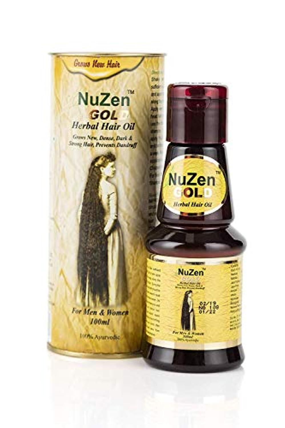 補助金薄い持続するNuzen Gold Herbal Hair Oil 100ml Grows New Dark & Strong Hairs Prevents Dandruff Nuzenゴールドハーブヘアオイルが成長する新しいダーク&ストロングヘアがフケを防ぎます
