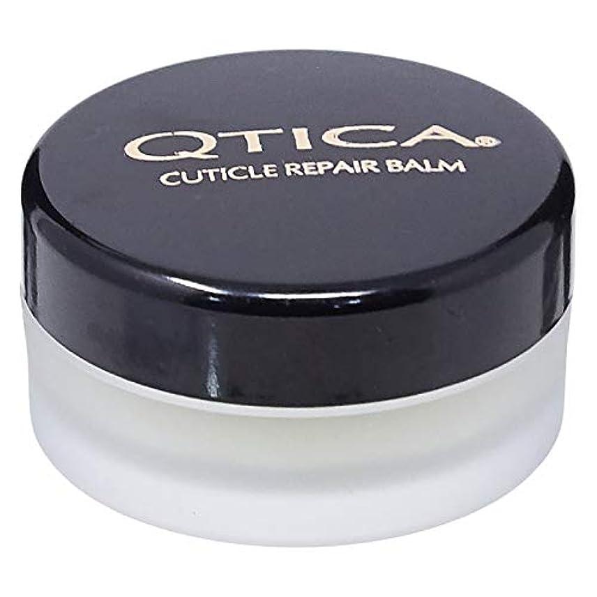 QTICA キューティクルリペアバーム 7g