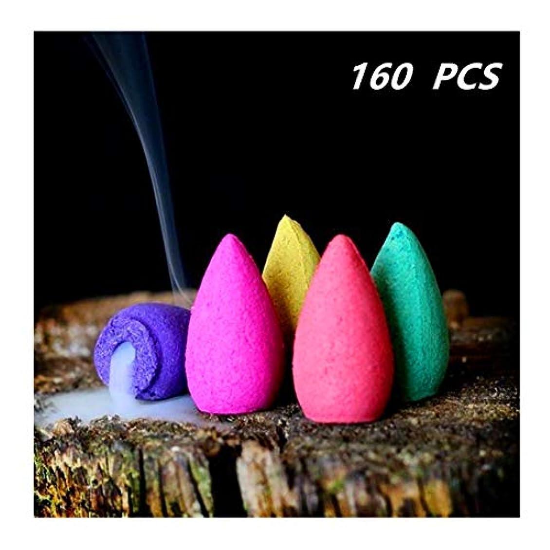 160個 逆流お香コーン  8種類の天然香り - サンダルウッドローズユリチューリップ ローズマリーラベンダー サクラ オスマンサス (お香コーン)