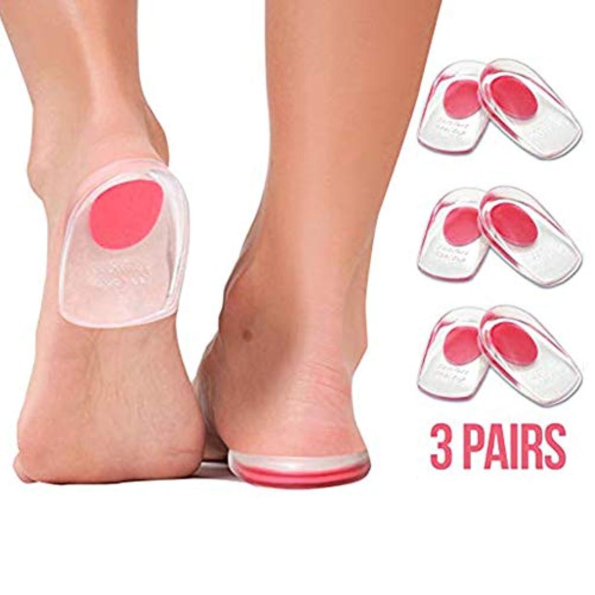 少ない寄託歪めるゲル ヒールカップ 足底筋膜炎 挿入物、 マッサージ ハイヒール 滑り止め 疼痛 パッド、 シリコーン ヒール カップ パッド、 にとって 骨棘 痛みを軽減する プロテクター、 インソール ゲル 処理,Pink