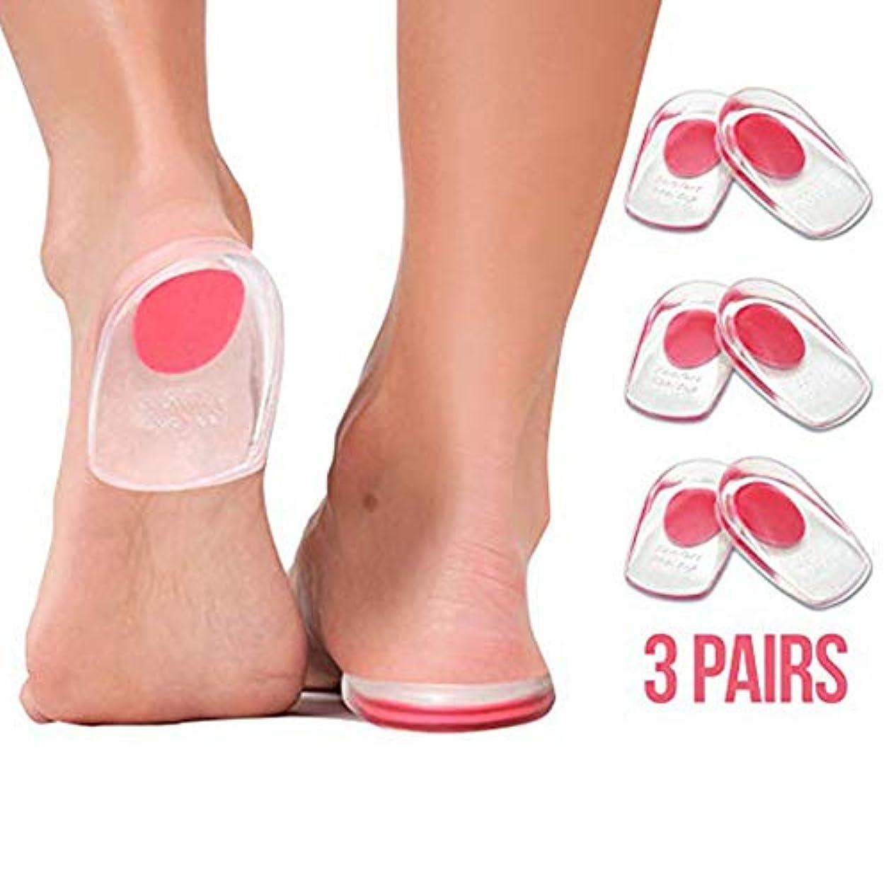 フィード縁タイルゲル ヒールカップ 足底筋膜炎 挿入物、 マッサージ ハイヒール 滑り止め 疼痛 パッド、 シリコーン ヒール カップ パッド、 にとって 骨棘 痛みを軽減する プロテクター、 インソール ゲル 処理,Pink