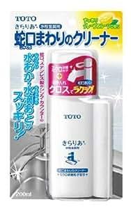 TOTO 蛇口まわりのクリーナー THYZ3