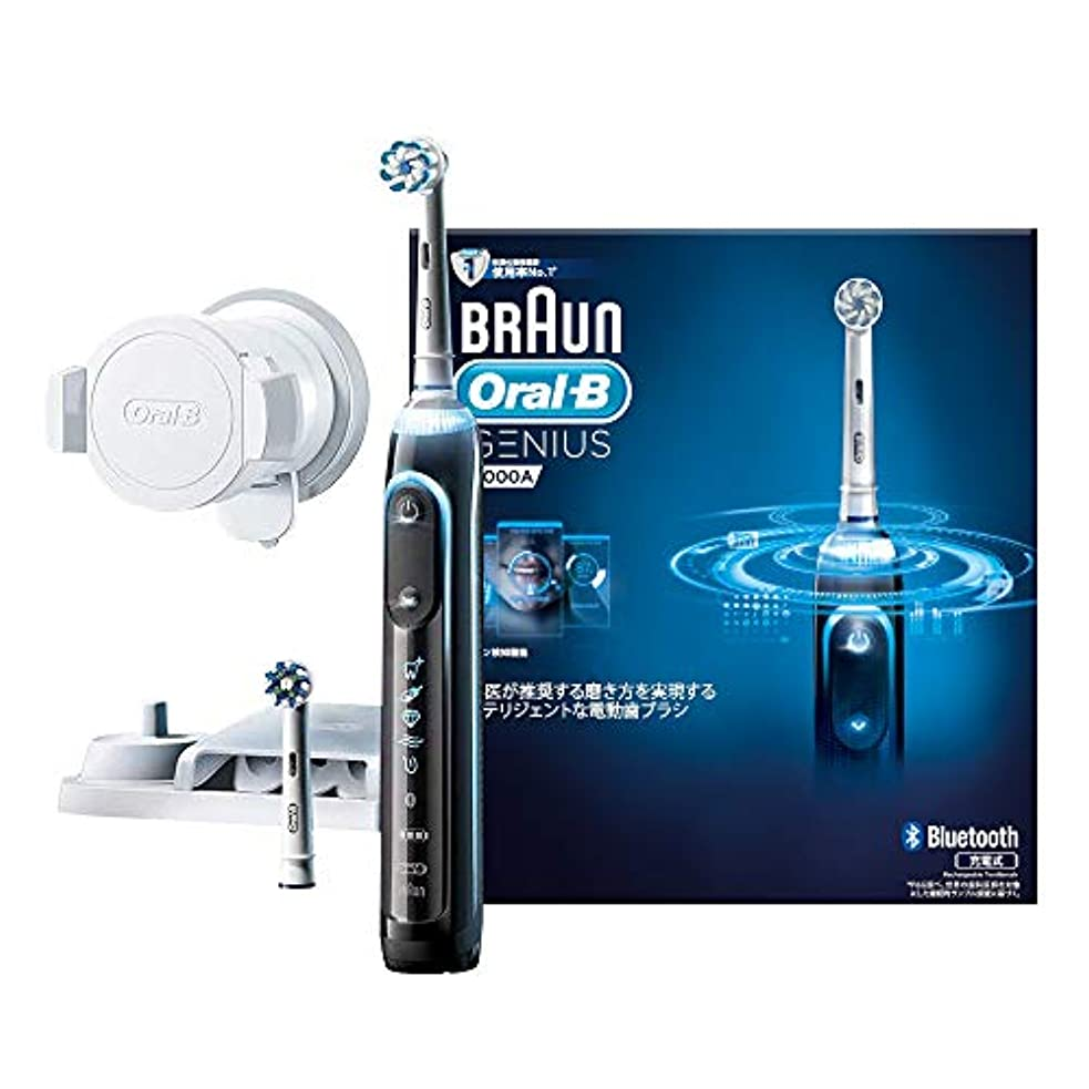 装備する前置詞純度【Amazon.co.jp 限定】ブラウン オーラルB 電動歯ブラシ ジーニアス9000 ブラック D7015256CTBK