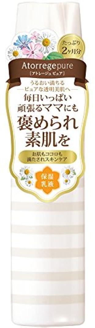 批評ライドキラウエア山アトレージュピュア モイスチュアミルク 120mL