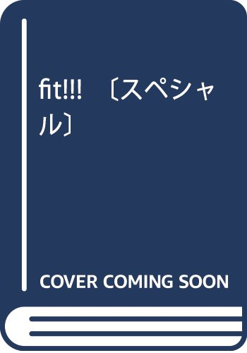 fit!!!