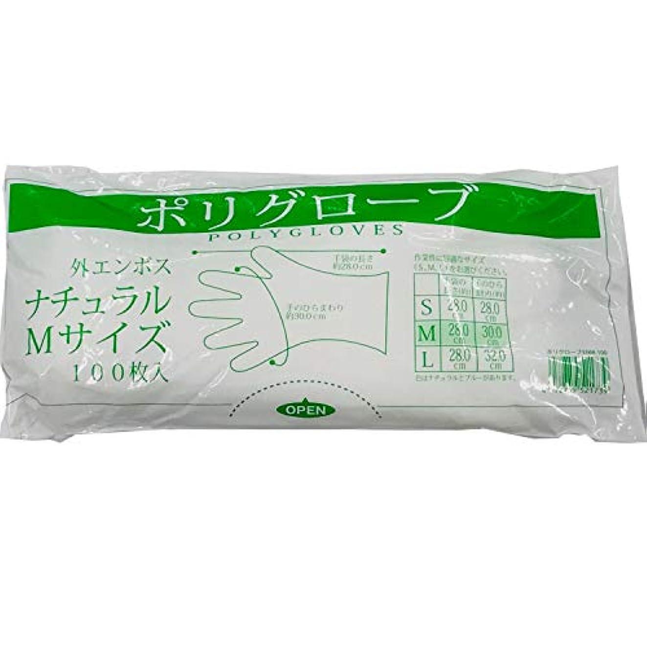 野菜である胚芽オルディ 使い捨て 手袋 M ナチュラル 透明 全長280mm 手の平まわり300mm 厚み0.025mm ポリエチレン手袋 使いきり ENM-100 100枚入