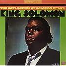 KING SOLOMON [LP] (180 GRAM) [12 inch Analog]