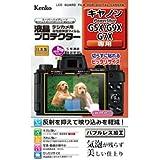Kenko Tokina 液晶プロテクター キヤノン PowerShot G5X/G9X/G7X用