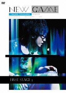 寺島拓篤 NEW GAME ―FIRST STAGE― LIVE DVDの詳細を見る