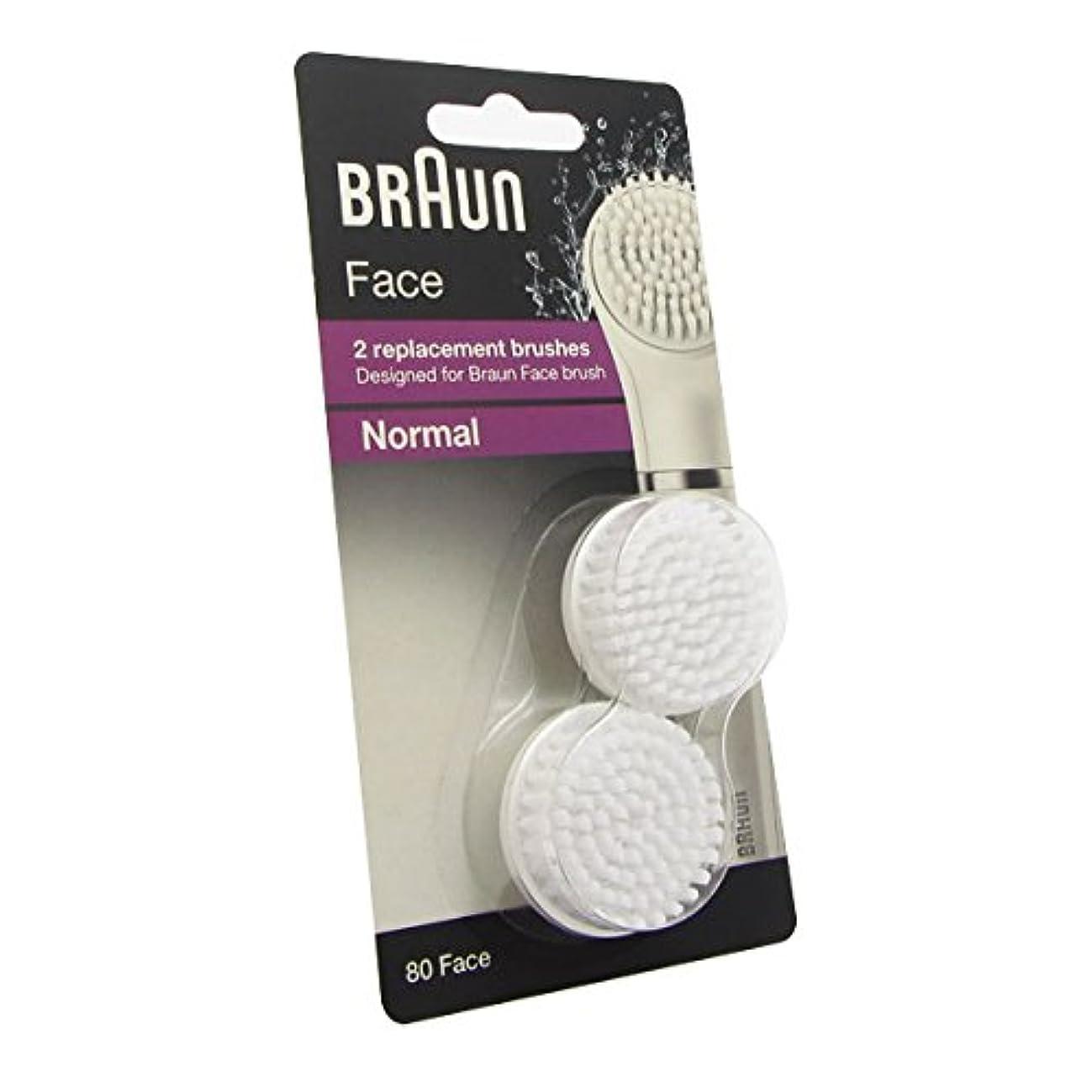 マウントバンク。軽蔑するBraun Face Brushes Normal 2 Brushes [並行輸入品]