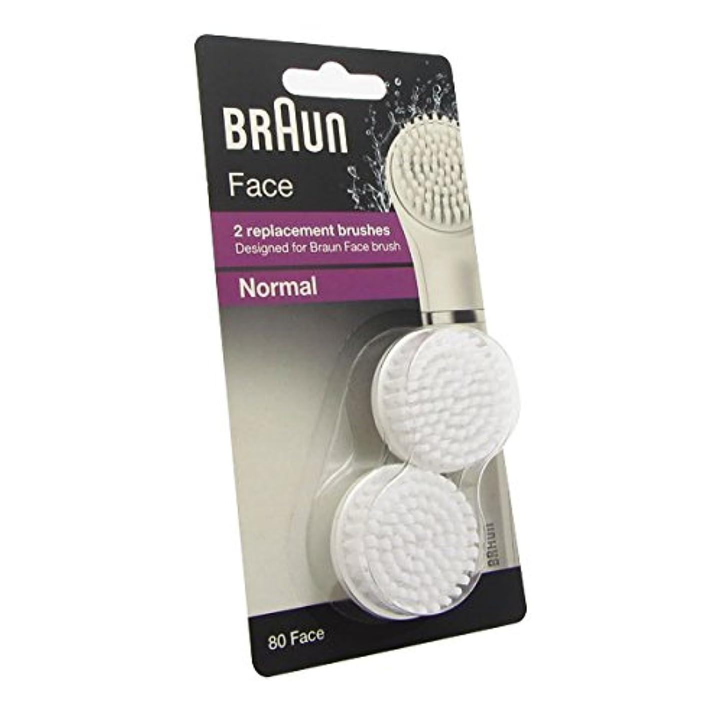 金属六分儀大胆不敵Braun Face Brushes Normal 2 Brushes [並行輸入品]