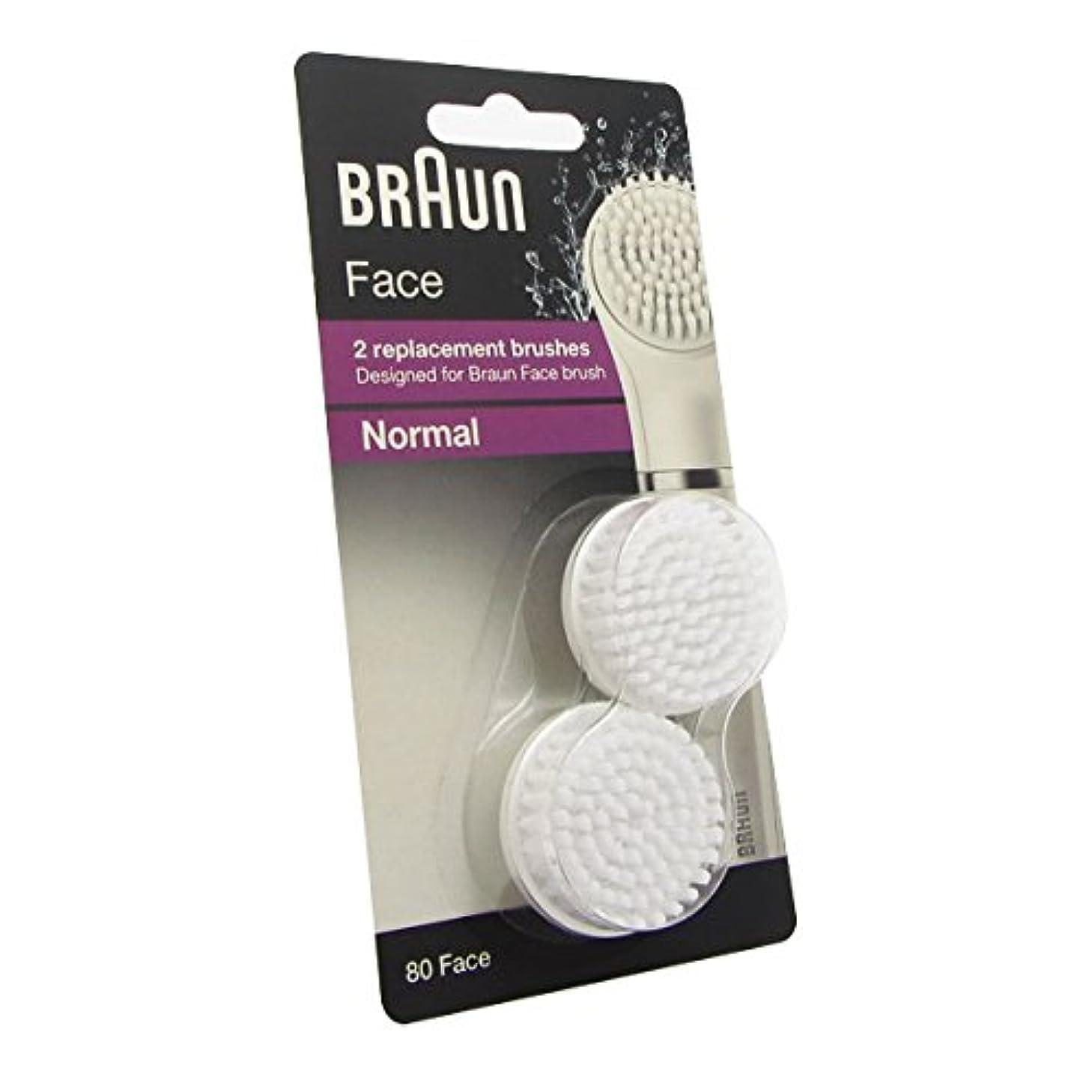 フルーツ野菜竜巻サイトBraun Face Brushes Normal 2 Brushes [並行輸入品]