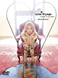 Love Voyage ~a place of my heart~(初回生産限定盤) [DVD]の画像