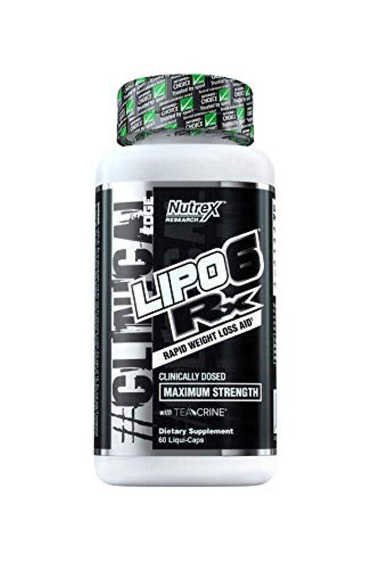 に慣れ適合割り当てるLipo 6.(リポ6)RX Rapid Weight Loss Aid Maximum Strength 60 Liqui-Caps