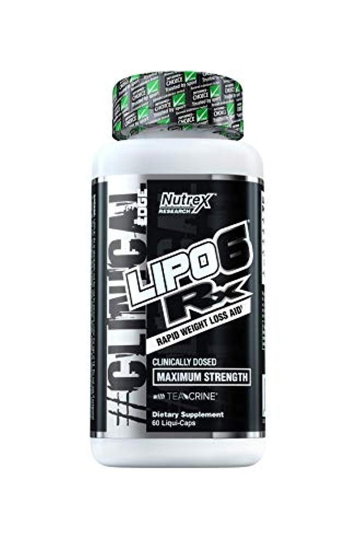 カラスロデオ異形Lipo 6.(リポ6)RX Rapid Weight Loss Aid Maximum Strength 60 Liqui-Caps