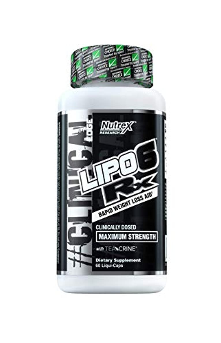 深いバケットマイクロフォンLipo 6.(リポ6)RX Rapid Weight Loss Aid Maximum Strength 60 Liqui-Caps