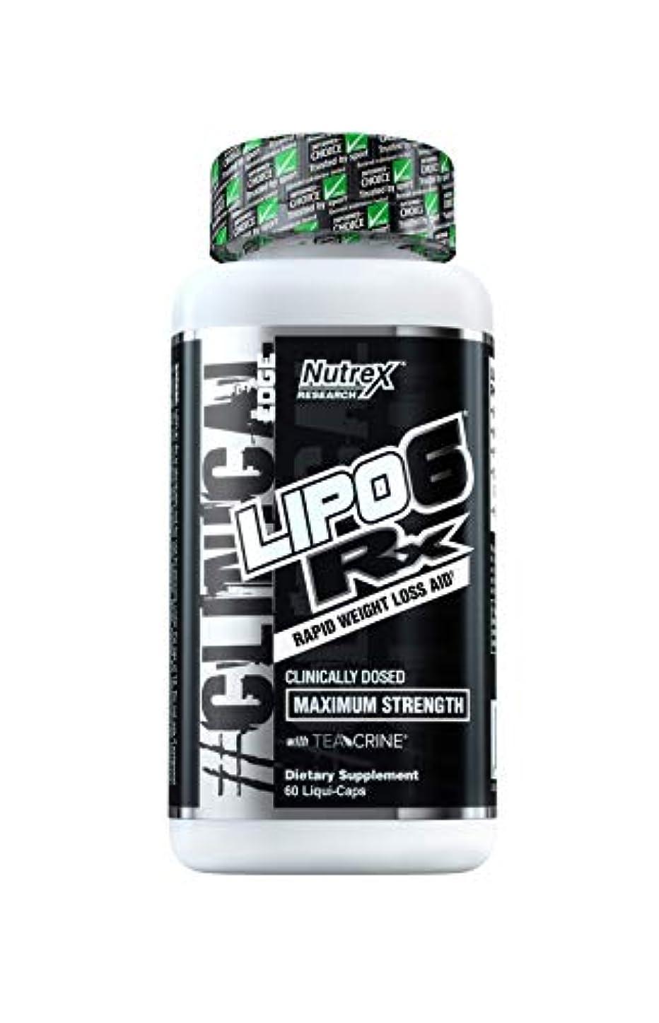 規則性緩める反対するLipo 6.(リポ6)RX Rapid Weight Loss Aid Maximum Strength 60 Liqui-Caps