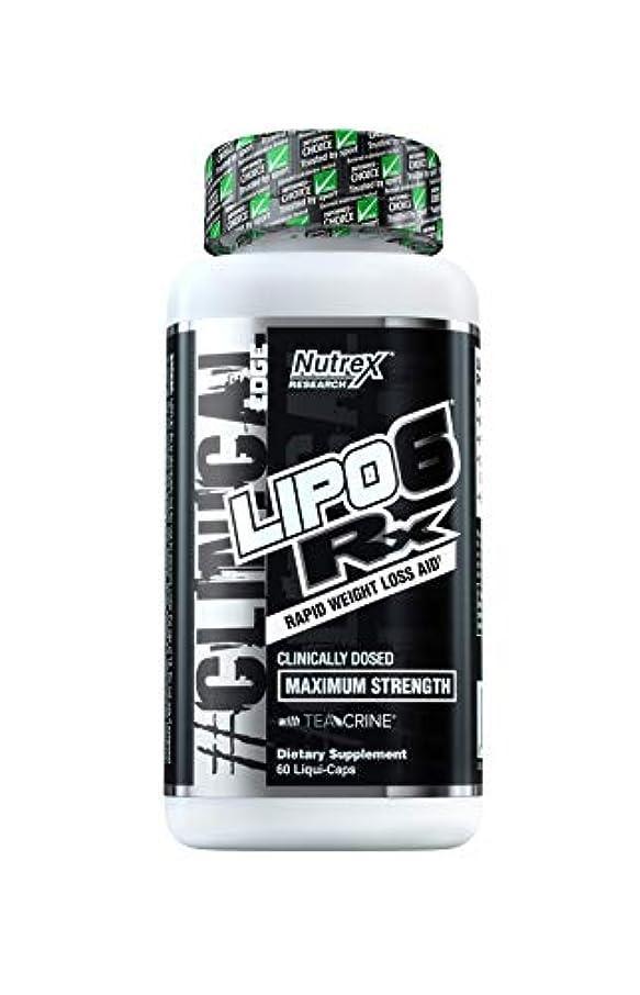 ピッチストラップワークショップLipo 6.(リポ6)RX Rapid Weight Loss Aid Maximum Strength 60 Liqui-Caps