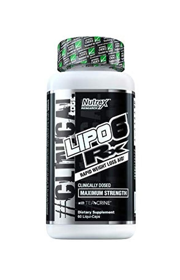 教室軍艦ドロップLipo 6.(リポ6)RX Rapid Weight Loss Aid Maximum Strength 60 Liqui-Caps