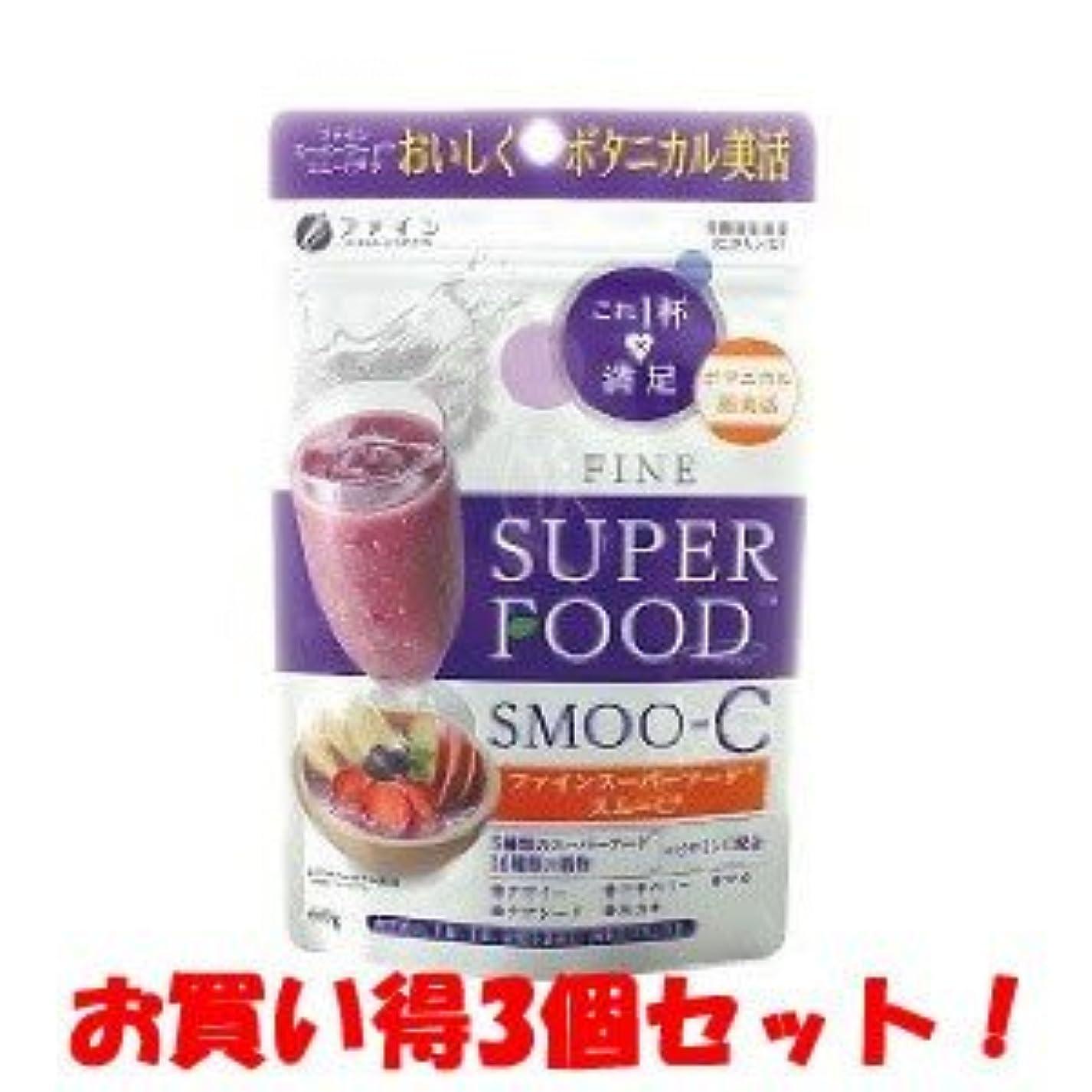 ハンドブックやめるボーダー(FINE JAPAN)ファイン スーパーフード スムーC 60g(お買い得3個セット)