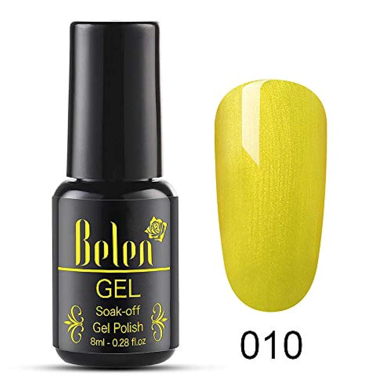 エネルギー浸した旅行者Belen ジェルネイル カラージェル 超長い蓋 塗りが便利 1色入り 8ml【全42色選択可】