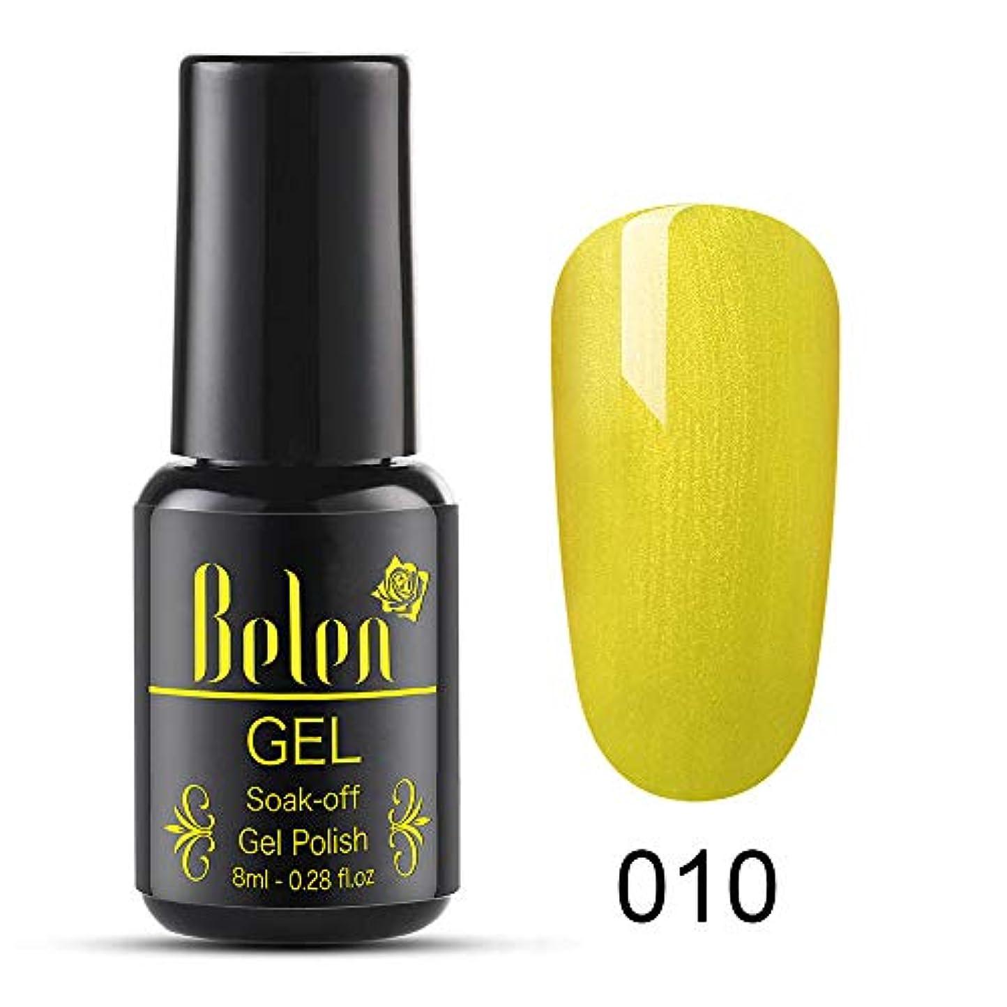 Belen ジェルネイル カラージェル 超長い蓋 塗りが便利 1色入り 8ml【全42色選択可】