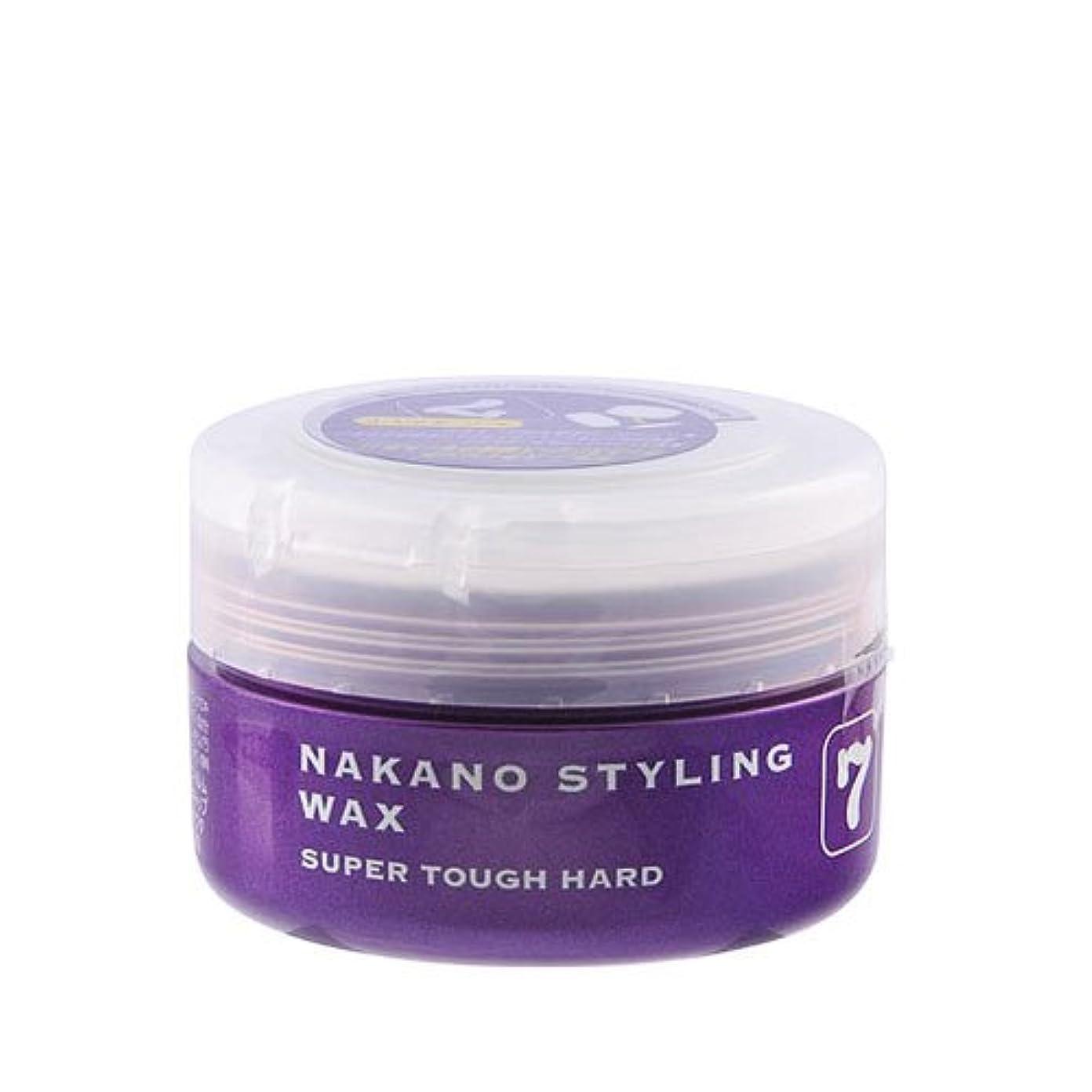 消毒する浮く式ナカノ スタイリングワックス 7 スーパータフハード 90g 中野製薬 NAKANO