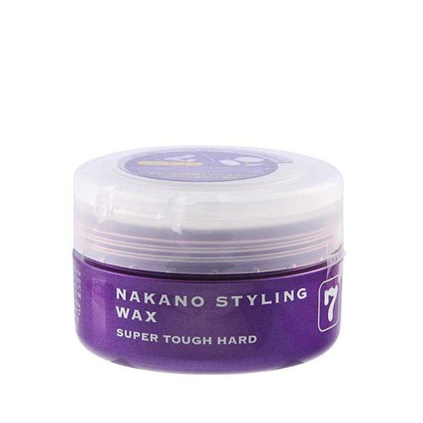 確保する窒素スコットランド人ナカノ スタイリングワックス 7 スーパータフハード 90g 中野製薬 NAKANO