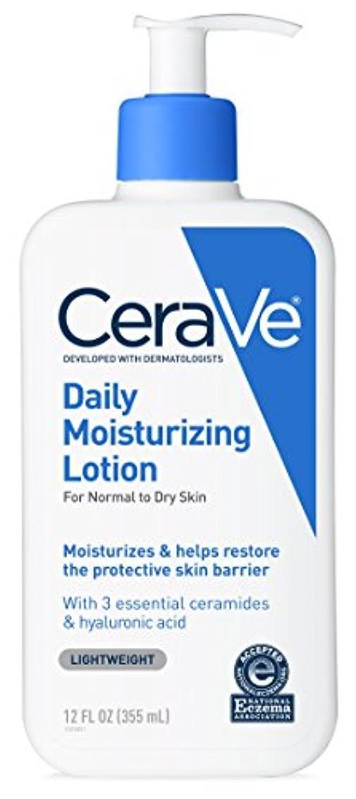 寄生虫水曜日殺します海外直送品Cerave Moisturizing Lotion, 12 oz by Cerave