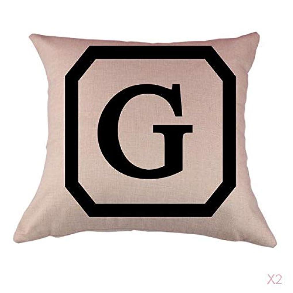 十年仲良し粒子FLAMEER コットンリネンスロー枕カバークッションカバー家の装飾頭文字グラム