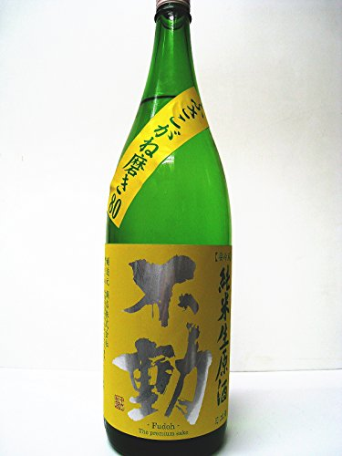 不動 ふさこがね 純米生原酒 夏酒 1.8L (価格にクール代+宅配便専用箱代180円含む)