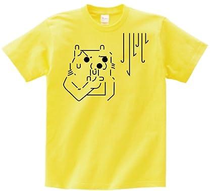 クマー 釣り針 半袖Tシャツ イエローXL