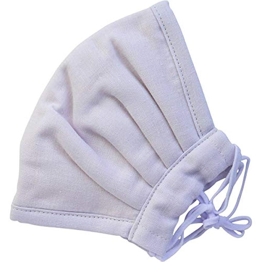 護衛熱帯の考えふわふわマスク 今治産タオル 超敏感肌用 パープル ゆったり大きめサイズ 1枚入×10個セット