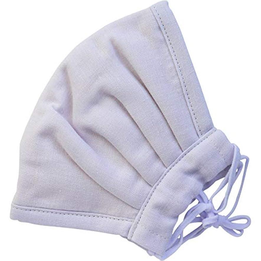 広範囲に書き込みストライプふわふわマスク 今治産タオル 超敏感肌用 パープル ゆったり大きめサイズ 1枚入×10個セット
