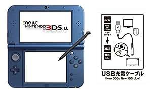 【Amazon.co.jp限定】 【New3DS / LL対応 USB充電ケーブル付】New ニンテンドー3DS LL メタリックブルー