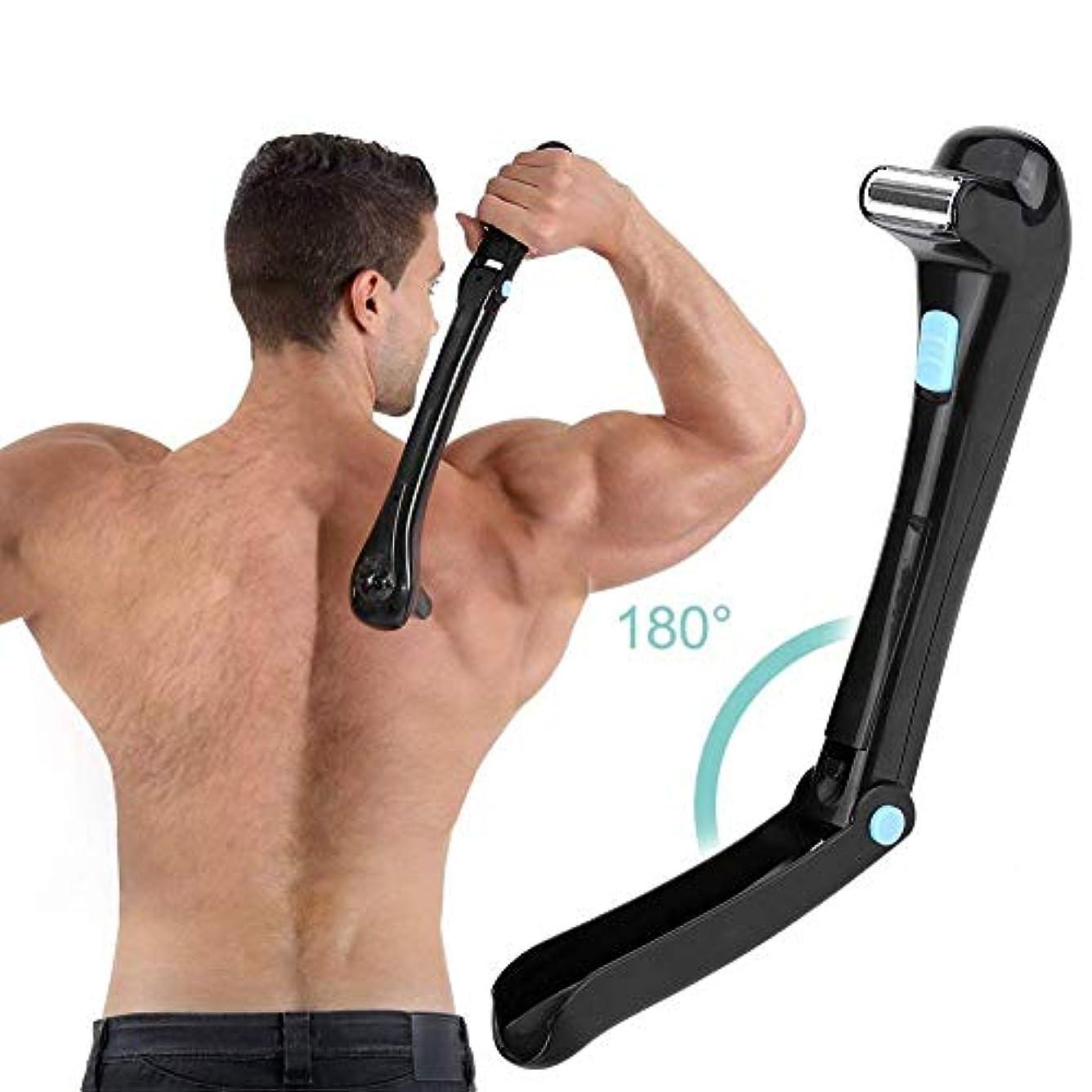 成熟した本質的に希少性男性用電動バックシェーバー折りたたみ式ハンドヘルドボディグルーミング安全剃刀無痛背中脱毛(バッテリー含まず)