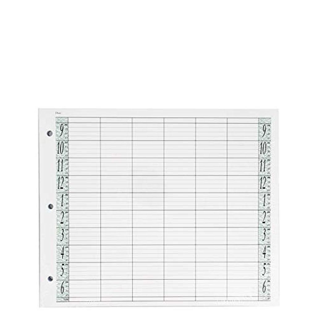 オペレーター洪水ストレスの多いアジェンダ サロンコンセプト ルーズリーフリフィル6色100枚LL6 / Z3[海外直送品] [並行輸入品]
