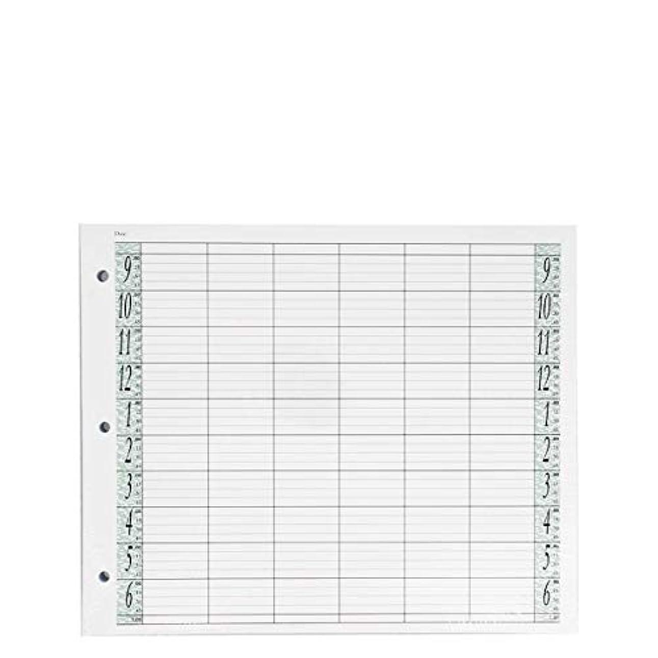 幼児床を掃除する他のバンドでアジェンダ サロンコンセプト ルーズリーフリフィル6色100枚LL6 / Z3[海外直送品] [並行輸入品]