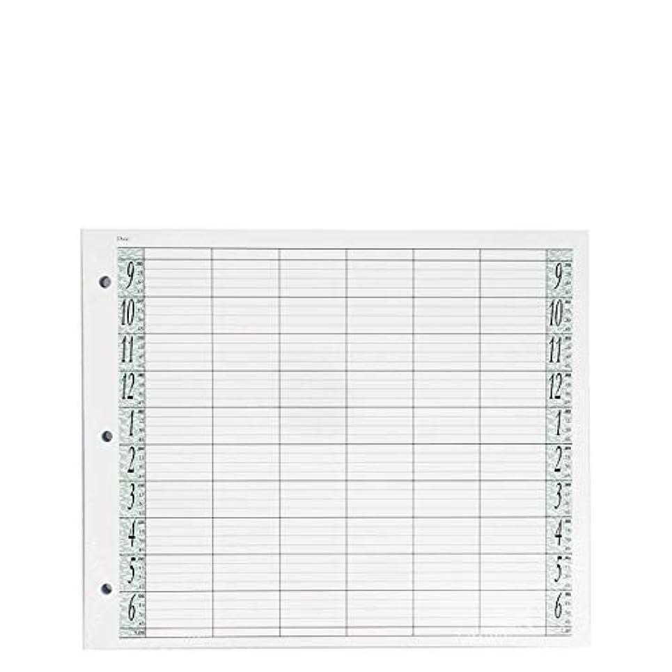 アジェンダ サロンコンセプト ルーズリーフリフィル6色100枚LL6 / Z3[海外直送品] [並行輸入品]