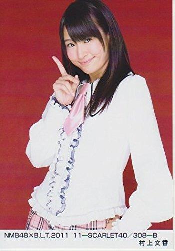★NMB48公式生写真 B.L.T.2011 11-SCARLET 【村上文香】 BLT