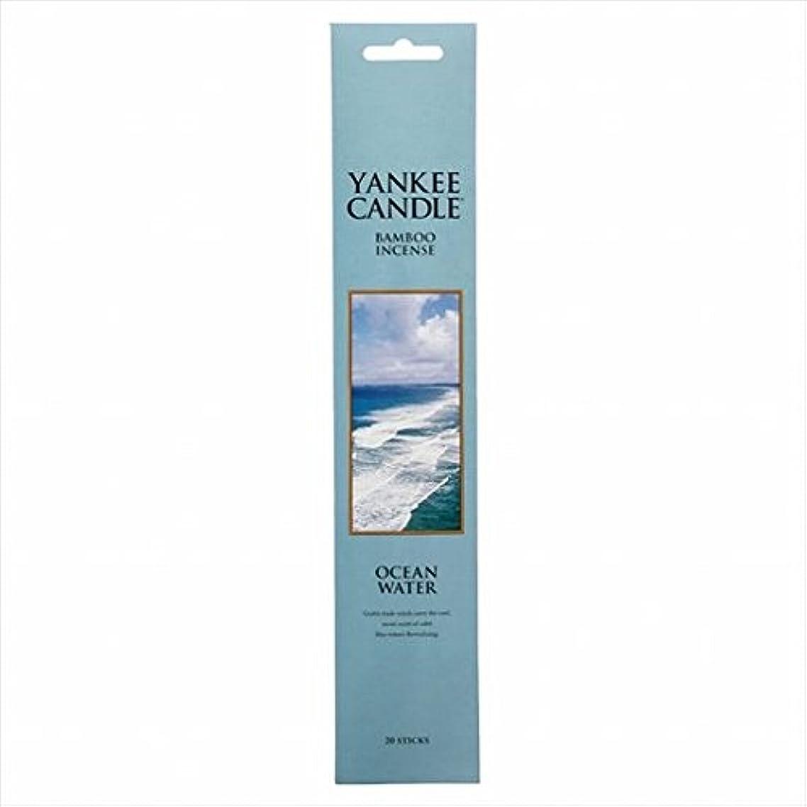み以来ブランド名カメヤマキャンドル( kameyama candle ) YANKEE CANDLE バンブーインセンス 「 オーシャンウォーター 」