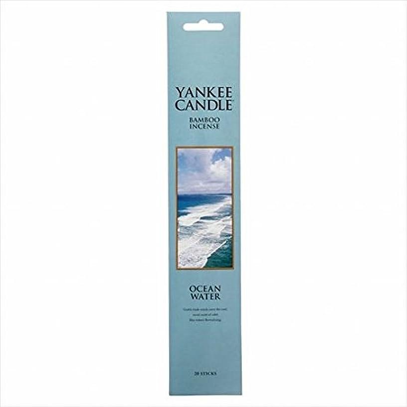 バッジ改善せがむカメヤマキャンドル( kameyama candle ) YANKEE CANDLE バンブーインセンス 「 オーシャンウォーター 」