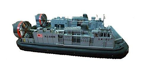 1/72 アメリカ海軍 海上自衛隊 エアクッション型 揚陸艇(上陸用舟艇) LCAC-1級 戦艦 プラモデル