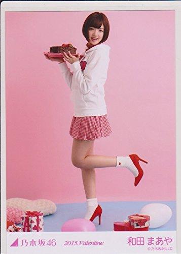 乃木坂46公式生写真 2015.Valentine【和田まあや】バレンタイン -