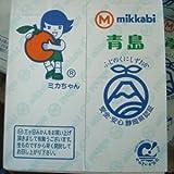 【糖度11度以上】ミカちゃんマークの「静岡:三ケ日青島みかん」【優グレード】2Lサイズ 9kg