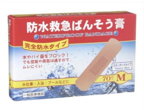 防水救急ばんそう膏 完全防水タイプ(Mサイズ*70枚入)