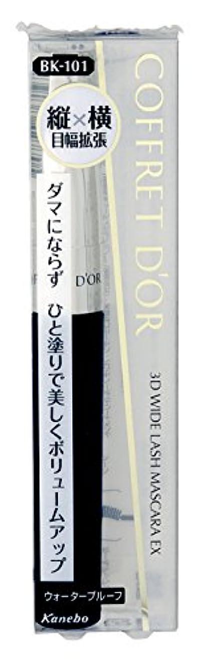 タバコ悲しみペッカディロコフレドール 3DワイドラッシュマスカラEX BK101