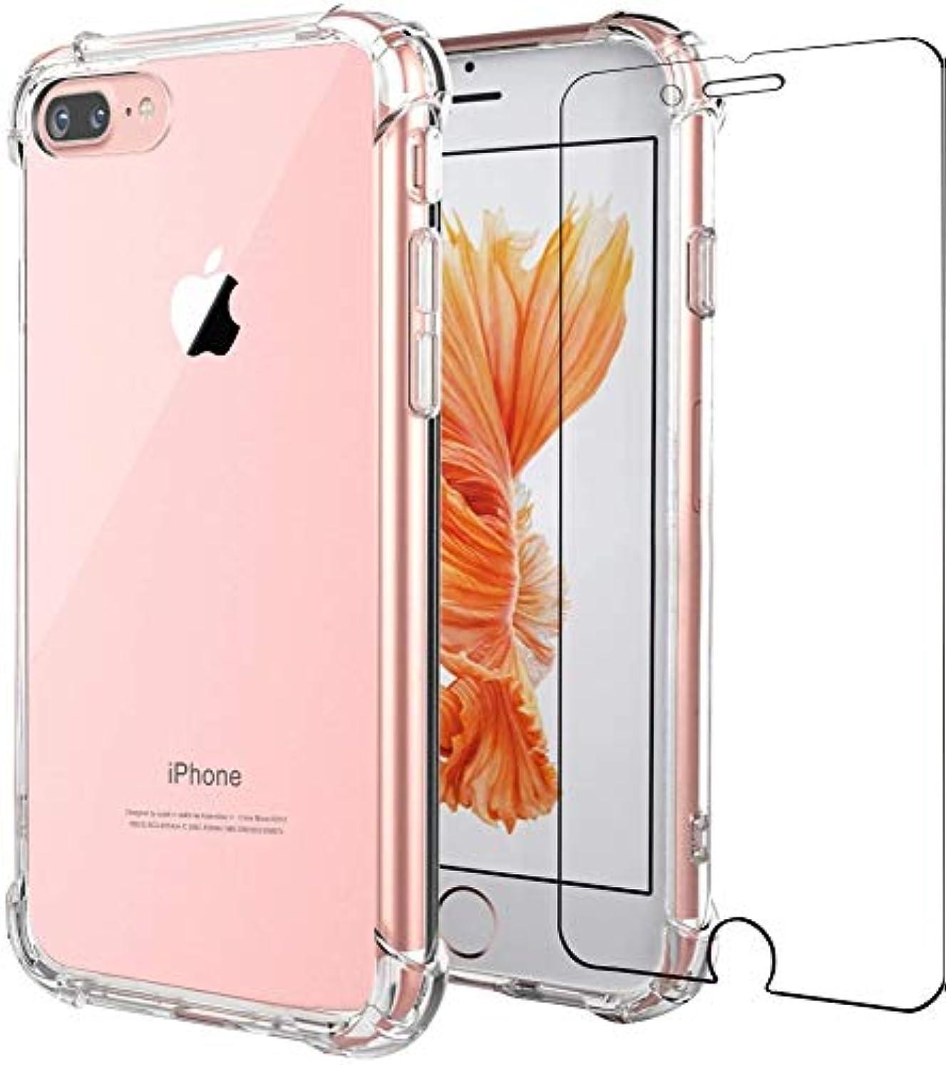 石膏箱マエストロFolmeikat iPhone 8 Plus ケース、iPhone 7 Plus ケース、ケース スクリーン プロテクター スリム ショック 吸収 強化 コーナー ソフト TPU シリコーン クリア ケース 5.5