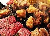 マイニチトッカ 焼肉セット1キロ(ハラミ200g、上ミノ200g、マルチョウ200g、シマチョウ200g、小腸200g)