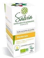 シソの完全油 - 経口液剤200 ml